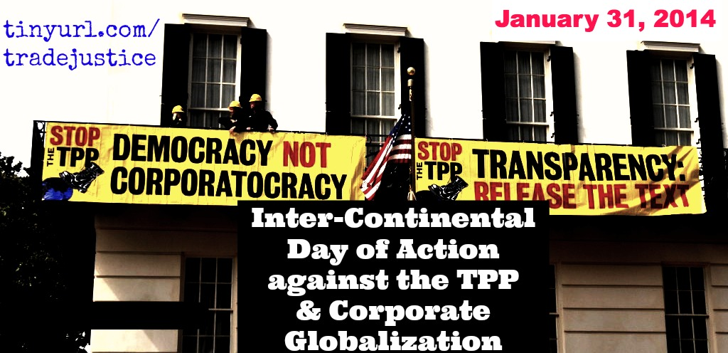 TPP-USTR-banner (1)